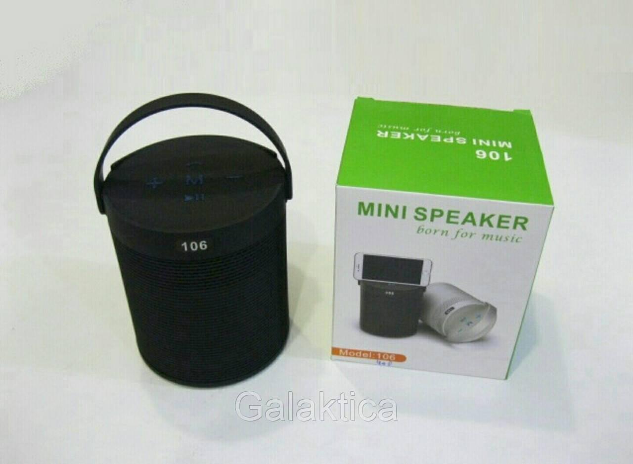 Портативная акустика Mini speaker 106