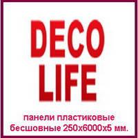 """Панели пластиковые бесшовные 250х6000х5 мм, """"Магнетик"""" ТМ Deco life."""