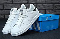 Мужские кроссовки Adidas Stan Smith / Кеды кожаные Адидас стэн смит белые