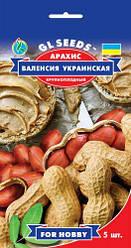 Семена -  Арахис Валенсия Украинская, 5 семян