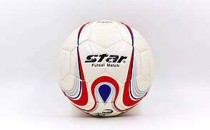 Мяч для футзала клееный №4 STAR JMU1635