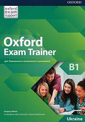 Oxford Exam Trainer для ЗНО Student's Book