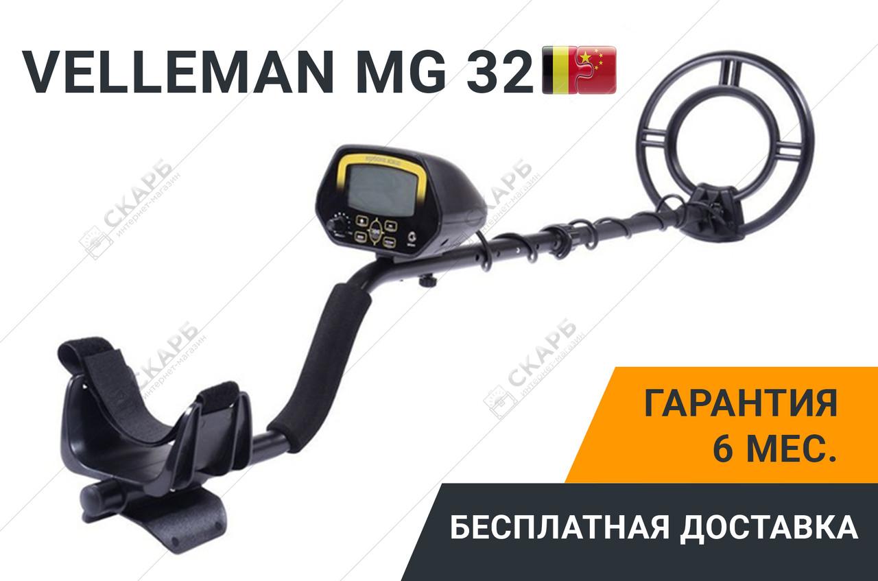 Металлоискатель Velleman MG 32 с числовой дискриминацией, металошукач