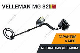 Металлоискатель Velleman MG 32 с числовой дискриминацией, металошукач, фото 2