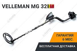 Металлоискатель Velleman MG 32 с числовой дискриминацией, металошукач, фото 3