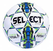 Мяч футзальный №4 SELECT FUTSAL,  FB-4766-W (белый-синий-зеленый)