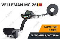 Металлоискатель Velleman MG 26