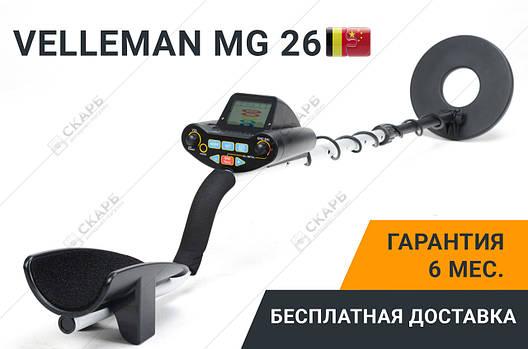 Металлоискатель Металошукач Velleman MG 26, металоискатель, фото 2