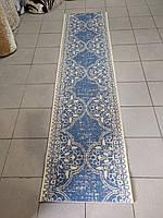 Безворсовой коврик Naturalle 0.61х2.44