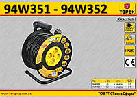 Удлинитель электрический на катушке 3х1.5мм² - 50м., TOPEX 94W352