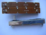 Фейдер длинной 88мм b10k для DMX контроллеров