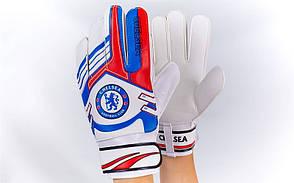 Перчатки вратарские CHELSEA FB-3762-07