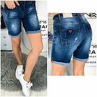 Шорты женские  джинсовые