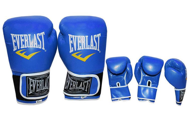 Перчатки боксерские PU на липучке EVERLAST BO-3987-B, фото 2