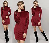 ffaa1c32a73e6e8 Велюровое Платье — Купить Недорого у Проверенных Продавцов на Bigl.ua