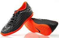 Обувь для зала (бампы) NIKE PHANTOMX CLUB IC AH7280-081 размер 43
