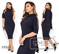 Стильное платье     (размеры 48-54)  0146-61