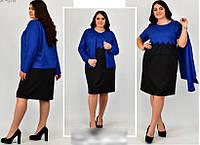 Платье с пиджаком, с 54 по 64 размер, фото 1