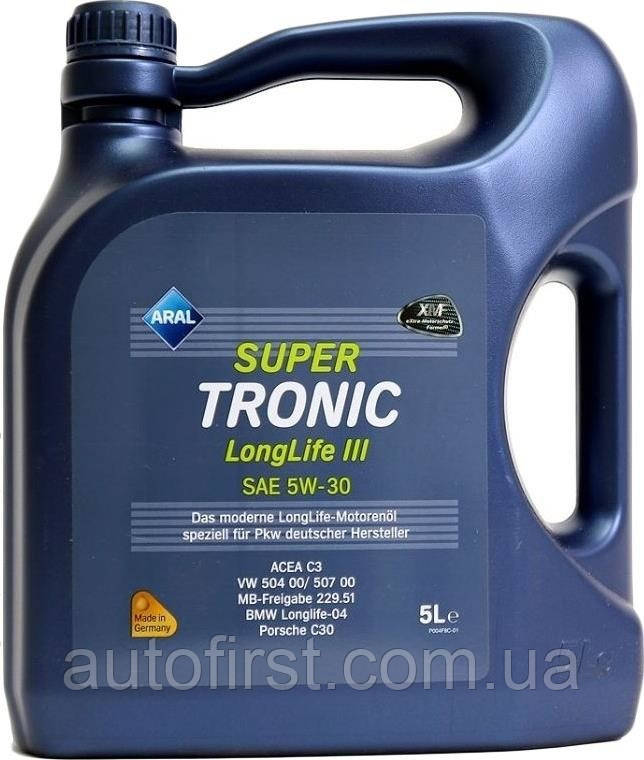 ARAL Масло 5W30 Super Tronic LL III (5L) (VW504 00/507 00/MB229.51/BMW Longlife-04)