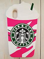 Объемный 3D силиконовый чехол Coffee Star Bucks для iphone X Стаканчик кофе