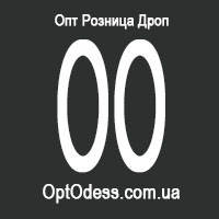 Сотрудничество по дропшиппингу, дропшиппинг, дроп, оптовые закупки с компанией OptOdess