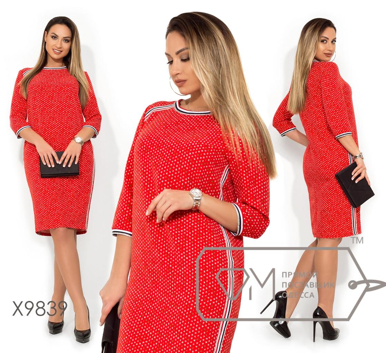 Стильное платье     (размеры 48-54)  0146-68