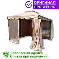 """Садовый павильон шатер тент навес Ranger """"Отрада"""" 3х3 м"""
