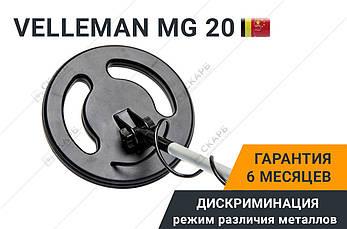 Металлоискатель Металошукач Velleman MG 20, фото 2