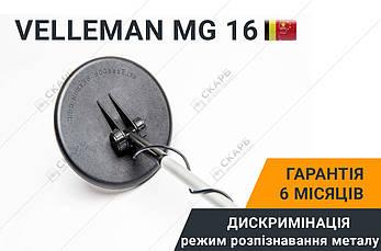 Металлоискатель Velleman MG 16, фото 3