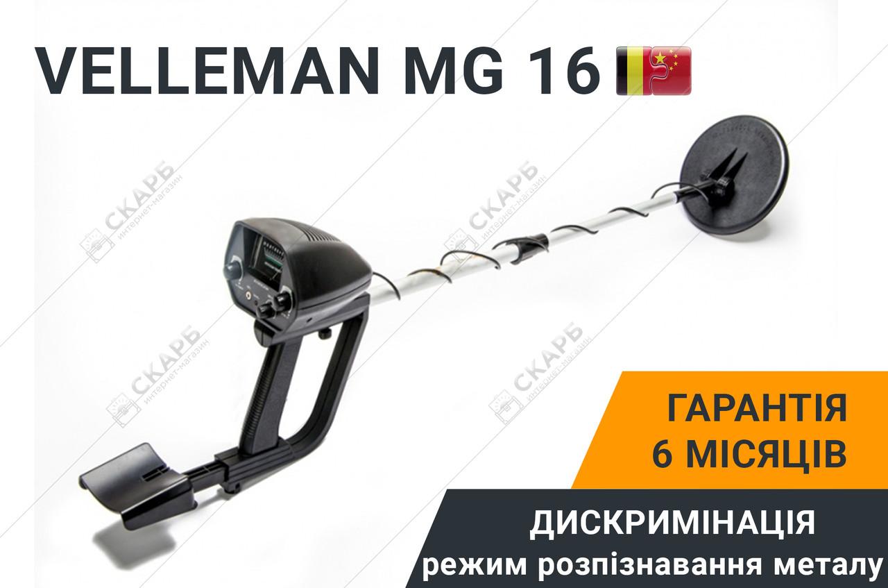 Металлоискатель Velleman MG 16