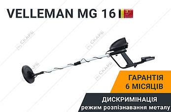Металлоискатель Velleman MG 16, фото 2