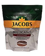 Кофе растворимый с добавлением молотого Jacobs Millicano Americano 50 г (53083)