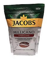 Кофе растворимый с добавлением молотого Jacobs Millicano Americano 150 г (52914)