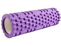 Ролик  для йоги, фітнесу, пілатесу, масажний валик