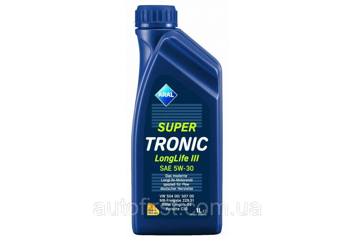 ARAL Масло 5W30 Super Tronic LL III (1L) (VW504 00/507 00/MB229.51/BMW Longlife-04)