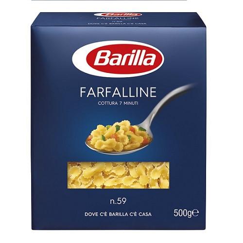 Макароны Barilla Farfalline №59 500г