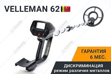 Металлоискатель Металошукач Velleman 62, металлодетектор