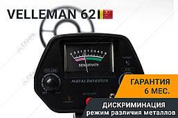 Металлоискатель Металошукач Velleman 62, металлодетектор, фото 3