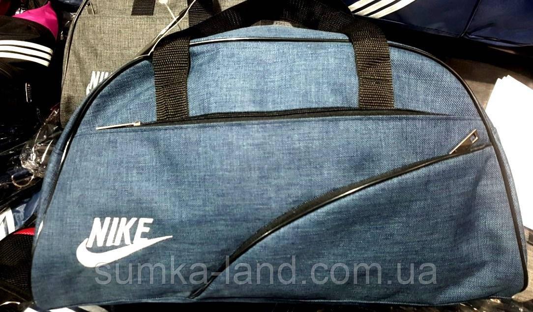 Спортивная синяя дорожная универсальная сумка из текстиля Меланж 46*22 см