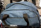 Спортивная синяя дорожная универсальная сумка из текстиля Меланж 46*22 см, фото 2