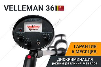 Металлоискатель Металошукач Velleman 36, металоискатель, фото 2