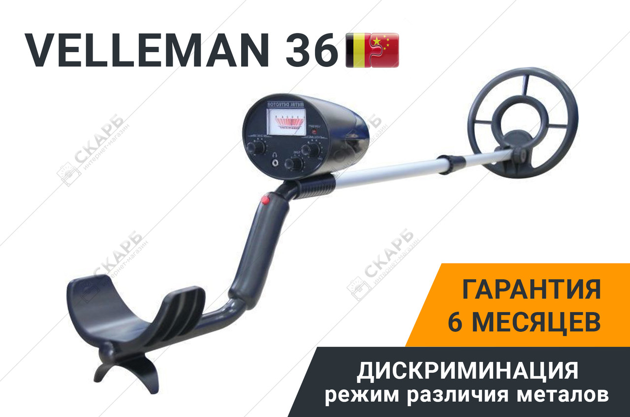 Металлоискатель Металошукач Velleman 36, металоискатель
