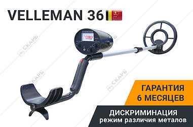 Металошукач Металошукач Velleman 36, металошукачі