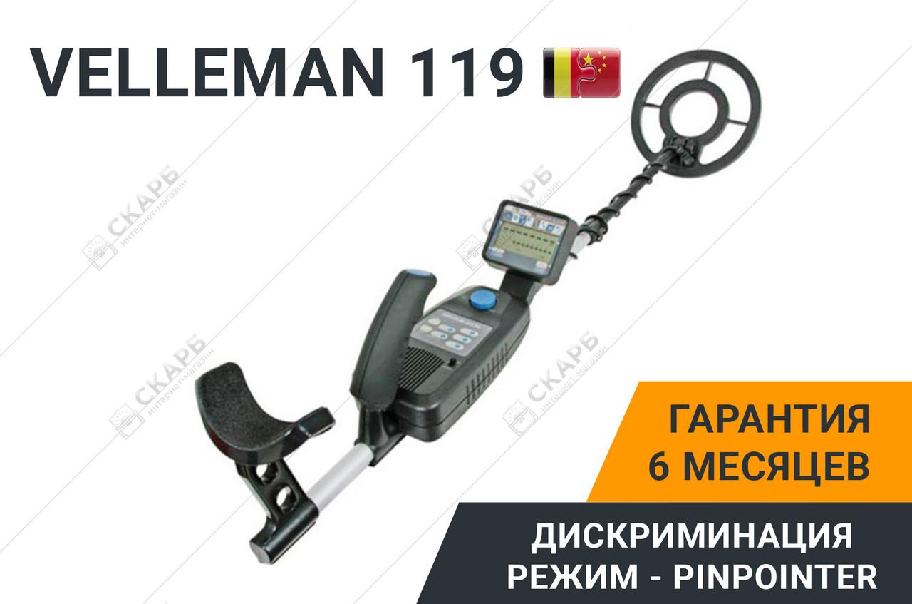 Металлоискатель Velleman 119 + Наушники в подарок!