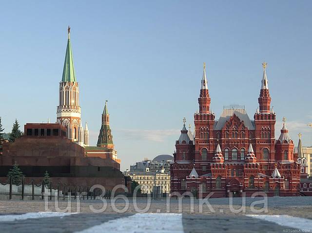 Туры  в Москву из Украины на 6 дней