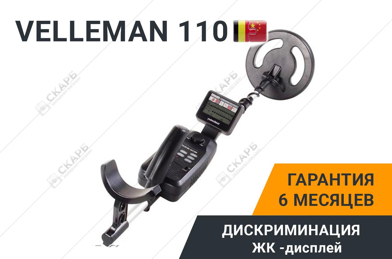 Металлоискатель Velleman 110