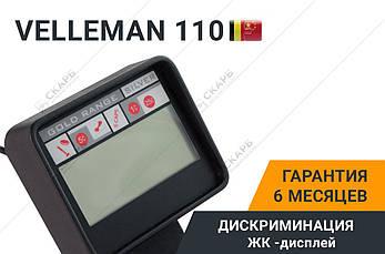 Металлоискатель Металошукач Velleman 110, металоискатель, фото 2