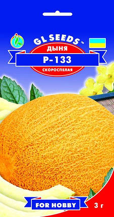 Дыня Р-133, пакет 3г - Семена дыни, фото 2