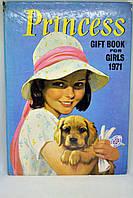 "Книга на английском языке: ""Princess. Gift Book for Girls 1971"""