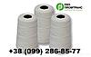 Нить 0,2 кг. для зашива мешков полипропиленовых, бумажных и джутовых